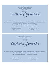 sample text for certificate of appreciation certificate of appreciation to judges maryjoy nazaro