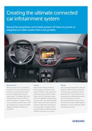 renault samsung renault samsung motors t2c solution powered by knox customization