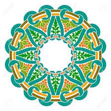 Islam Flag Clip Art Islam Clip Art