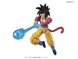 bandai dragon ball gt super saiyan 4 son goku figure ebay