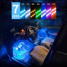 Interior Car Led Online Get Cheap Interior Accessories Opel Astra H Aliexpress Com