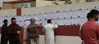 tenue d un bureau de vote la tenue d élections législatives représente des progrès