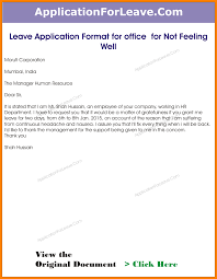 Medical Leave Letter Template Sick Leave Form Template School Leave Application In Word Format