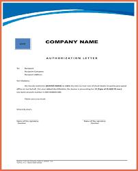 assignment letter hitecauto us