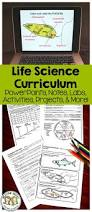 science curriculum units include animated powerpoints guided