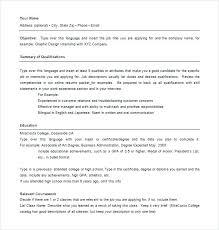 combination resume template home improvement resume combination resume template