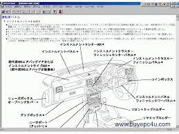 toyota hiace electrical wiring diagram efcaviation com