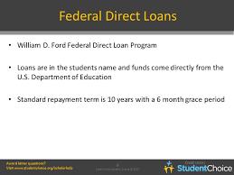 william d ford federal direct loan program award letter questions visit financing 101 smart options