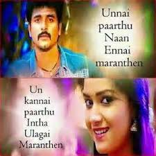 film quotes in tamil 3 tamil film images with love quotes in tamil ordinary quotes