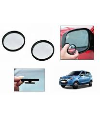 Blind Spot Side Mirror Buy Autosun 3r Round Flexible Car Blind Spot Rear Side Mirror Set