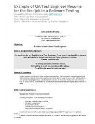 Qa Resume Sample Resume First Resume Examples