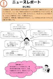 japan uk live homes u0026 houses