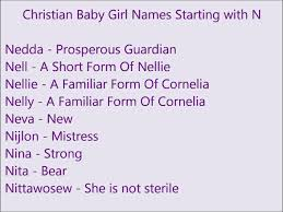 unique baby names starting with f cool baby names