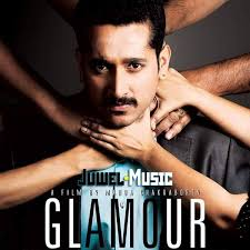 songs free download 2015 glamour 2015 bengali movie mp3 song free download