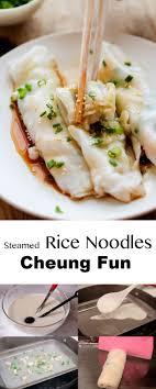 cuisiner asiatique cheung steamed rice noodles recette cuisiner asiatique