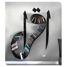 Tree Of Knowledge Bookshelf Drifts Of An Arab Boat In The Sea Of Translation For Children By