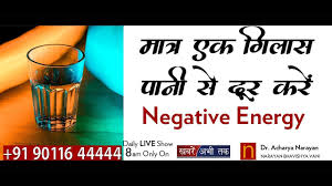 how to remove negative energy from home how to detect negative energies at home how to remove negative