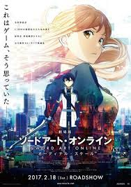 film blu thailand sword art online tops both blu ray dvd charts for 1st time anime