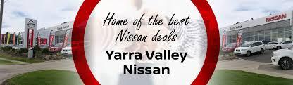 nissan wreckers victoria australia yarra valley nissan yarra valley nissan nissan dealer lilydale