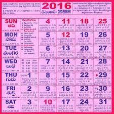 2016 calendar telugu