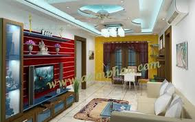 Living Room False Ceiling Designs India
