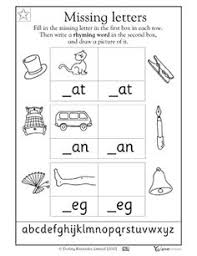 8 best images of fill missing letters worksheets three letter