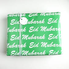 islamic gifts eid mubarak wrapping paper with a spin