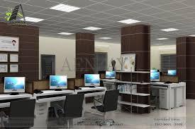 A M Home Decor Free Interior Design Software Home Decor Categories Bjyapu Above