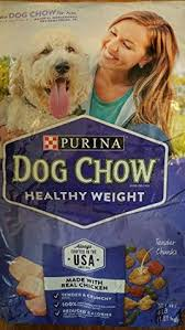 purina light and healthy purina dog chow complete dog food bonus size 50 lb bag protein 50