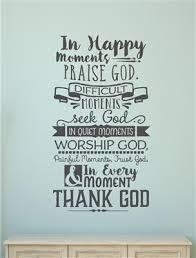 in happy moments praise god religious christian bible verse vinyl