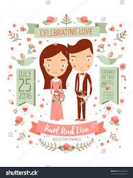 wedding invitation card suite daisy flower stock vector 357393125