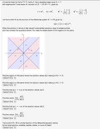 advanced math archive april 03 2017 chegg com
