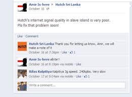Hutch Lk Social Media Presence Of Hutch Sri Lanka Socialmedia Lk