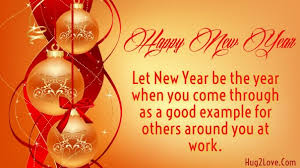 new years quotes cards new year quotes for employees happy new year 2018 wishes quotes