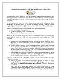 essay help college FAMU Online