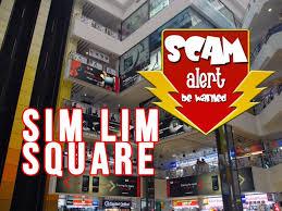 sim lim square floor plan sim lim square singapore mrt images