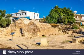 Ottoman Baths Ottoman Baths In Paphos Cyprus Stock Photo 111892795