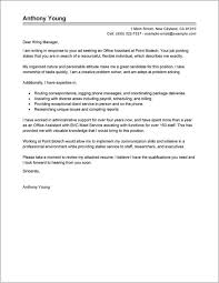 exle of cover letters free sle cover letter office assistant cover letter