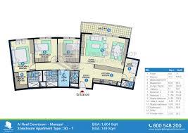 floor plan store floor plan of al reef downtown al reef village