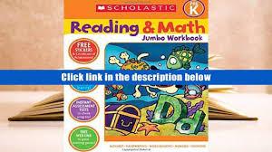 free download scholastic pre k reading math jumbo workbook for