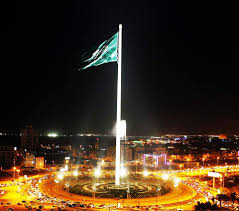 Flag Pole Light Newly Set Guinness World Record For Tallest Flagpole In Jeddah