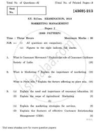 Law Essay Example Business Essay Example