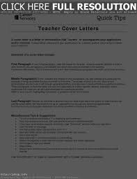 sample cover letter for teaching position sample job no experience