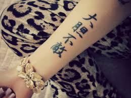 best 25 kanji tattoo ideas on pinterest japanese tattoo symbols