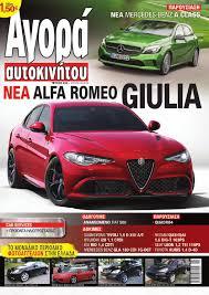 αγορα αυτοκινητου 395 2015 by autotriti issuu
