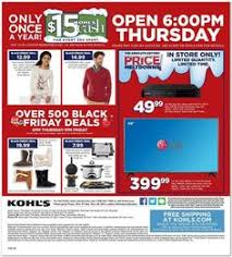 micro center black friday 2014 walmart black friday 2014 ads and sales walmart black friday ads