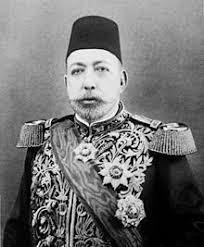 Mehmet Ottoman Mehmed V