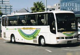 mitsubishi fuso aero bus wikiwand