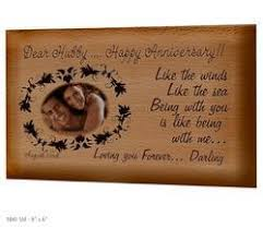 Engraved Wooden Gifts Engraved Wooden Gifts Manufacturer From Thane