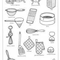 vocabulaire cuisine les ustensiles de cuisine vocabulaire chez catherine